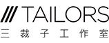 3 Tailors International