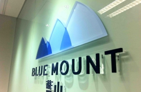Blue Mountain Office